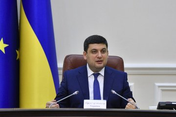 Groysman hopes that regional cardiology centers to save annually by 3,000 Ukrainians more