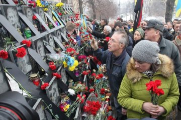 Ukraine marks third anniversary of Maidan massacre on February 18-20