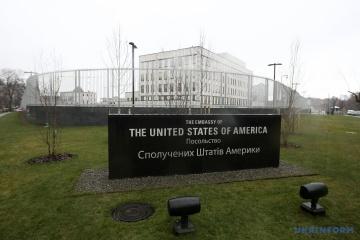 """Embajada de Estados Unidos responde a la declaración de Medvedchuk de """"cooperación ilegal"""" entre Ucrania y EE. UU."""