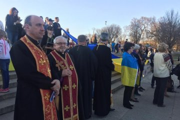 Fallen Euromaidan activists commemorated in Washington