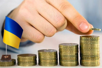 EU may transfer EUR 500 mln in macro-financial assistance to Ukraine in Feb - journalist