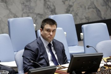 Klimkin calls for UN Security Council reform