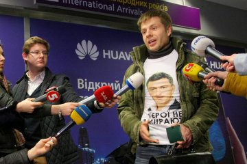 MP Honcharenko in safe place, Prosecutor Zhuchenko says
