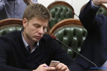 Ukrainian MP Honcharenko kidnapped by unknown people