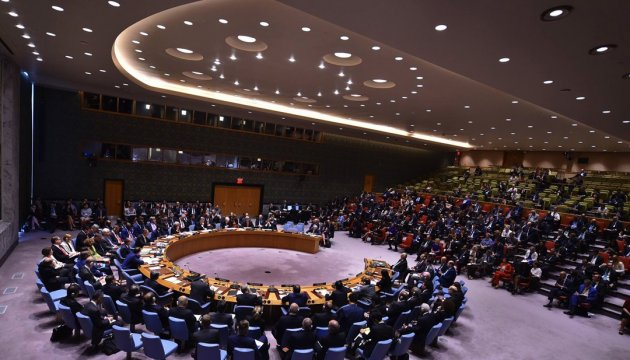 UN Security Council released statement on situation in eastern Ukraine