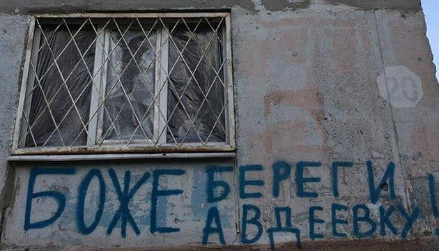 Елисеев: Для Украины главное - прекращение огня в Авдеевке
