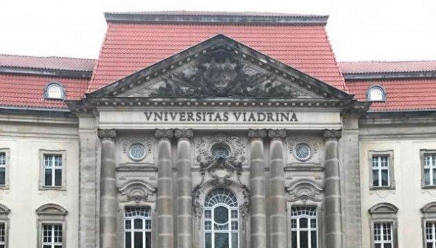В німецькому університеті студентам з України платять до 850 євро