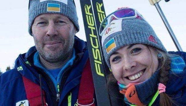 Yuliya Dzhyma, la mejor deportista de enero en Ucrania