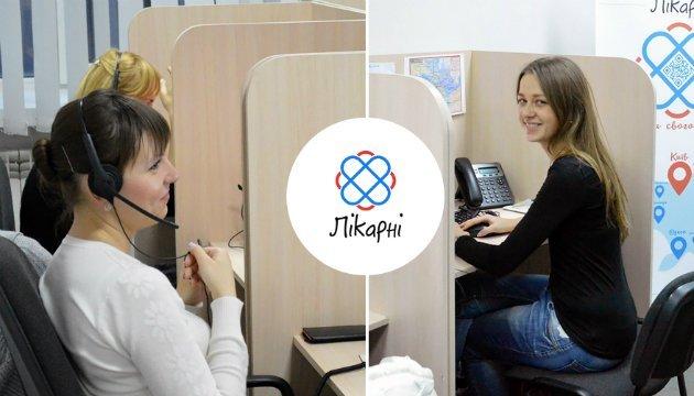 Онлайн-сервис записи пациентов Likarni открыл офис в Киеве