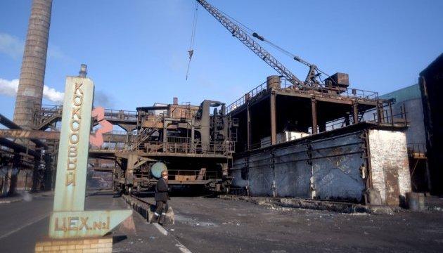 Украина наращивает добычу энергетического угля