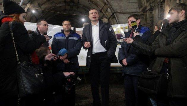 У Кличка планують почати будівництво метро на Виноградар вже цього року