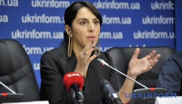 Джамала звернулася до абітурієнтів Криму і Донбасу