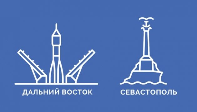 На новых банкнотах РФ будет скандальный космодром и оккупированный Крым