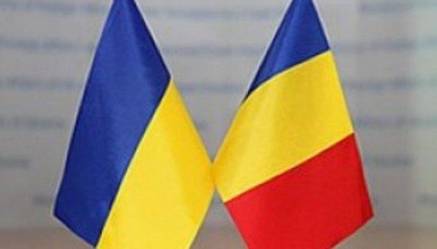 Дипотношениям Украины и Румынии - 25 лет