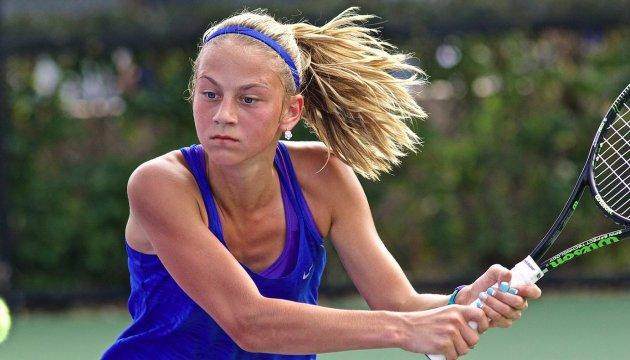 Marta Kostyuk steht im Halbfinale bei ITF-Turnier in Burnie