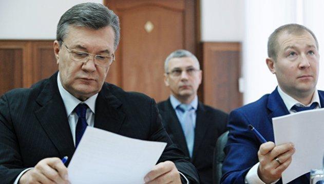 Оболонский суд опубликовал новую повестку Януковичу