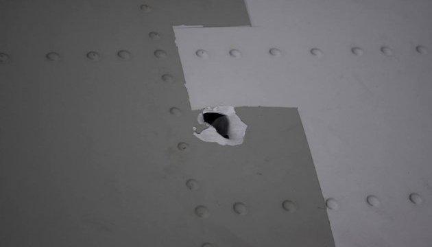 Прокуратура открыла дело из-за обстрела Ан-26