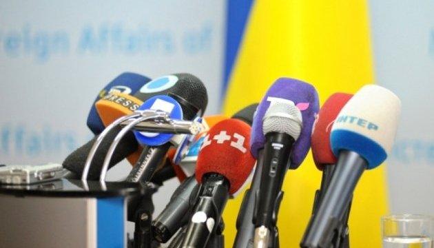 К вопросу о «частичной свободе» украинской журналистики