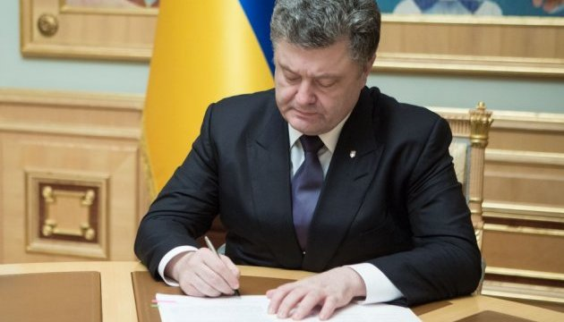 Президент присвоїв посмертно звання Героя України Андрію Кизилу