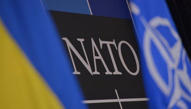 НАТО откладывает переговоры с Украиной о ПРО - Wall Street Journal