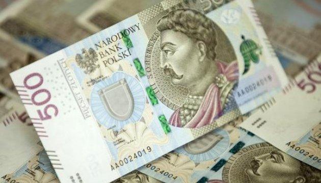 В Польше вводят в обращение самую крупную денежную купюру