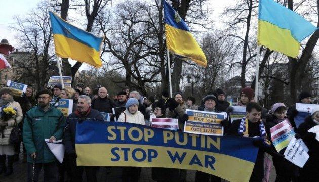 В четвер в Латвії пікетуватимуть посольство РФ