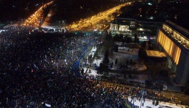 В Румынии продолжаются многотысячные антиправительственные митинги