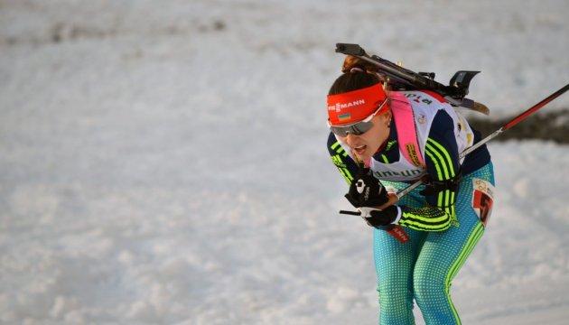 Українська біатлоністка виграла