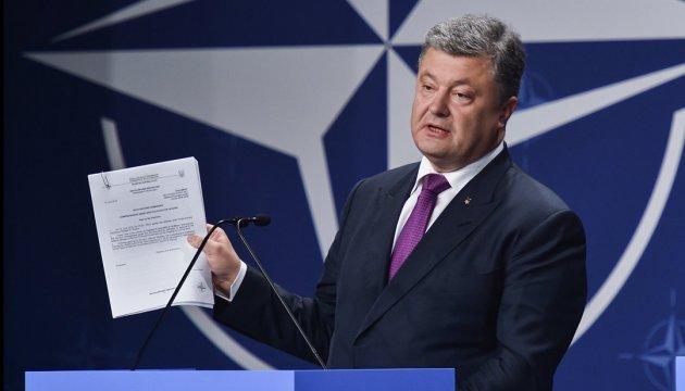 Порошенко планирует инициировать референдум о вступлении Украины в НАТО