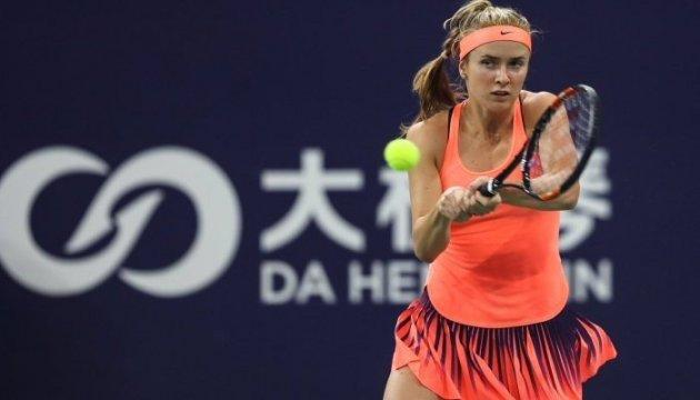 Ukrainian tennis player Svitolina advances to quarterfinals at WTA Taiwan Open