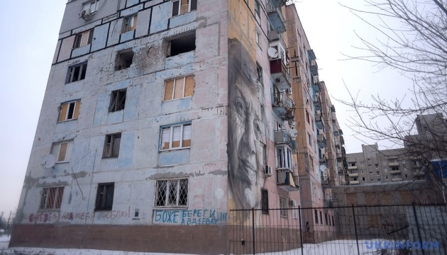Bellingcat: Avdiivka shelled from residential areas of militant-occupied Donetsk. Videos, Photos