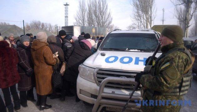 Эвакуация из Авдеевки: ГСЧС обнародовала последние данные