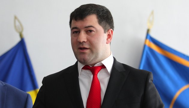 Nasirov transported to M.D. Strazhesko Institute of Cardiology