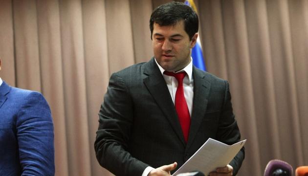 Насиров не был в НАБУ после заявлений Данилюка