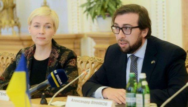 Союзники НАТО готовы и в дальнейшем поддерживать Украину - глава Представительства