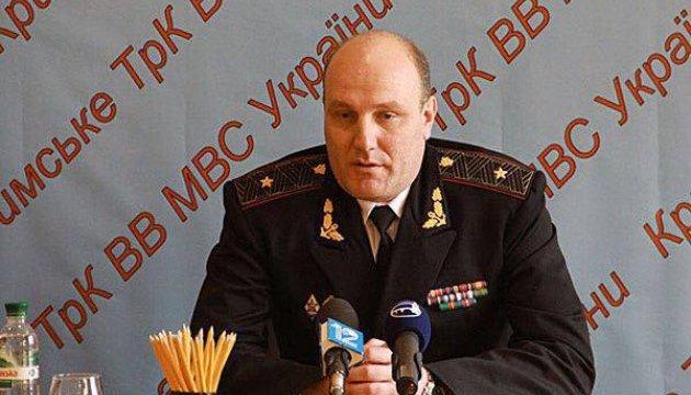 Колишнього прокурора в Криму звинувачують у зраді - ГПУ