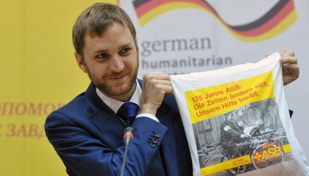 Про допомогу внутрішньо переміщеним особам в Україні