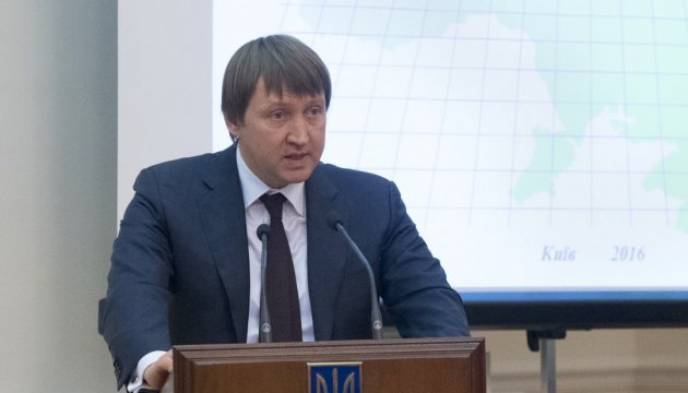 Agrarian Policy Minister Kutovyi files resignation letter
