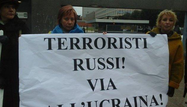 Украинцы Рима пикетировали посольство России в Италии