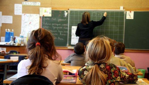 Освітня реформа: колегія МОН затвердила програми для 1-2 класів