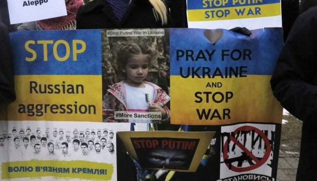 Авдеевка - украинский Алеппо: В Латвии пикетировали посольство РФ