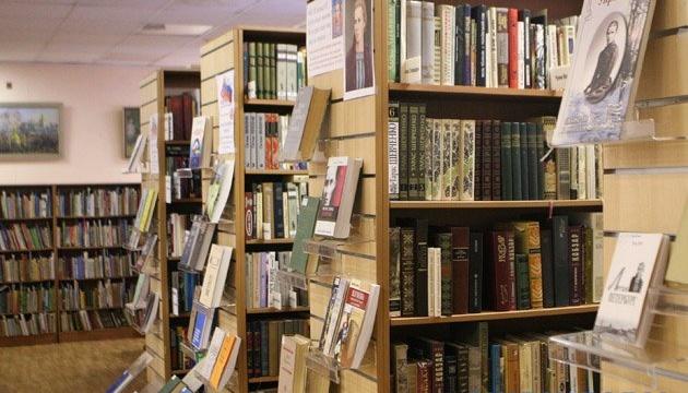 Сегодня - Всеукраинский день библиотек