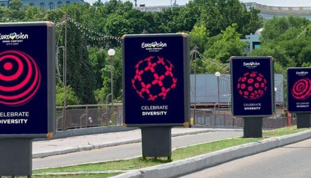 НОТУ выполнит свои обязательства по проведению Евровидения-2017 - руководство