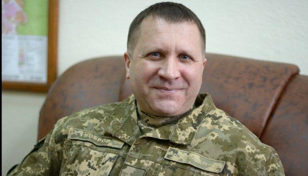 Президент призначить командувача Об'єднаних сил найближчим часом - Генштаб