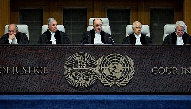 Міжнародний трибунал щодо колишньої Югославії завершив роботу