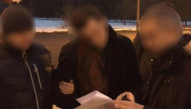 Правоохранители задержали в Днепре координатора