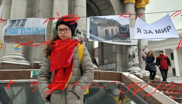 На Майдані зібрався флешмоб на підтримку Авдіївки
