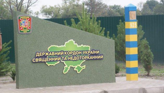 СБУ затримала комерсанта за пропозицію хабара прикордоннику
