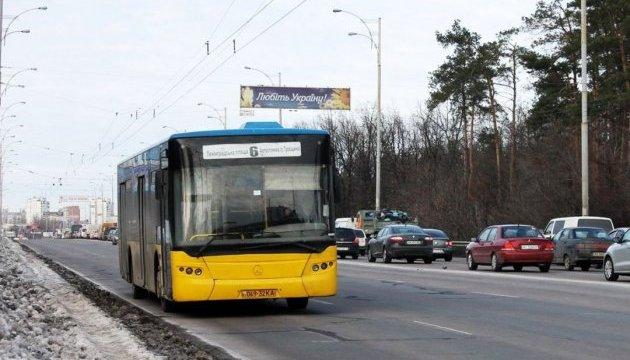 Весь столичний транспорт із січня буде з Wi-Fi - Київпастранс