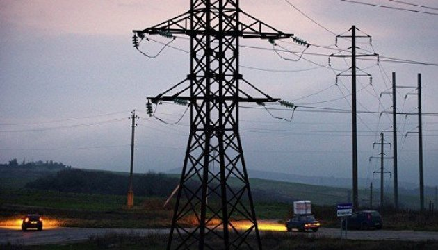 Four towns and villages in Ukraine remain without electricity due to bad weather